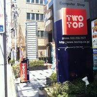 Photo taken at TWOTOP 仙台店 by Satoru A. on 5/13/2012