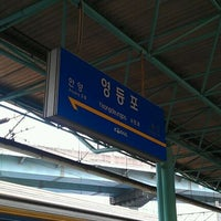 Photo taken at Yeongdeungpo Stn. by H.F. K. on 9/8/2011