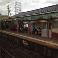 Photo taken at Hayahoshi Station by endymion M. on 5/3/2012