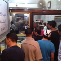 Photo taken at Habibah Sweets by Ata A. on 7/11/2012