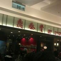 Photo taken at Din Tai Fung by yoshiyoshi2001 on 1/17/2012