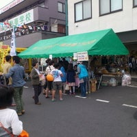Photo taken at 青葉自動車学校 by shin'ichi i. on 10/30/2011