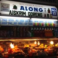 Photo taken at Along Aiskrim Goreng by Fyza on 7/7/2012