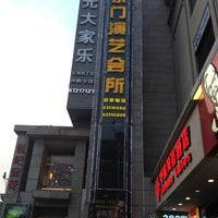 Kai Yuan Shopping Mall