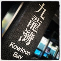 Photo taken at MTR Kowloon Bay Station 九龍灣站 by Kenneth L. on 4/4/2012