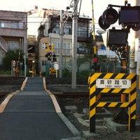 Photo taken at 真砂踏切 by MINAKIOSO L. on 10/16/2011