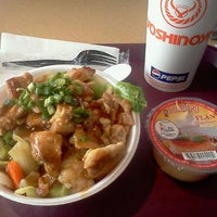 Photo taken at Yoshinoya by Elvi B. on 12/1/2011