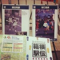 Photo taken at 横浜地下通路 by あき on 11/20/2011