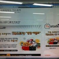Photo taken at TV스토커 HQ by Yunjin P. on 2/23/2012