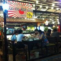 Photo taken at Malin Plaza by TuiNui C. on 7/13/2012