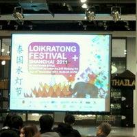Photo taken at Xintiandi Style by Kwanggung on 11/12/2011