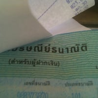 Photo taken at KMUTNB Post Office by iLingNoi on 3/19/2012