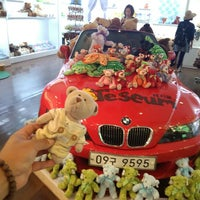 Photo taken at 테지움 TESEUM / Teddy Bear Safari by Sungku K. on 6/28/2012