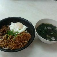 Photo taken at Restoran Super Kitchen Chilli Pan Mee (辣椒板面) by Lim M. on 11/9/2011