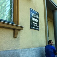 Photo taken at Haskovo Court Of Justice by lo l. on 7/19/2012