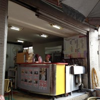 Photo taken at H棟早餐店 by Johnson L. on 4/28/2012