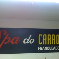 Photo taken at Spa Do CARRO by Jihad A. on 4/6/2011