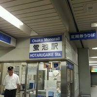 Photo taken at Osaka Monorail Hotarugaike Station by Susumu I. on 7/26/2012