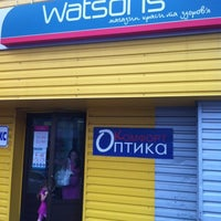 Photo taken at Watsons by Roberto V. on 7/10/2012