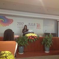 Photo taken at 江苏广播电视总台(集团) JSBC by Davy on 8/8/2012