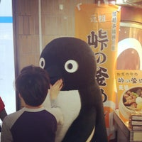 Photo taken at 東京銘品館 中央店 by camax on 2/11/2012