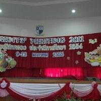 Photo taken at Dome B.5 by Piyatida M. on 1/12/2012