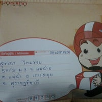 Photo taken at Thailand Post by Poupee' A. on 2/23/2012