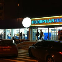 Photo taken at Полярная звезда by Евгений В. on 4/20/2012