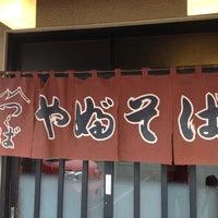 Photo taken at 筑波やぶ by Masashi S. on 5/26/2012