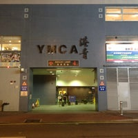 Photo taken at YMCA of Hong Kong 香港基督教青年會 by Watalu Y. on 7/31/2012