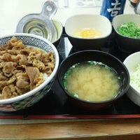 Photo taken at 吉野家 茅ヶ崎駅南口店 by sekaino b. on 1/9/2012