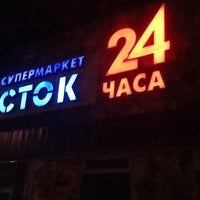 Photo taken at Перекрёсток by Саныч С. on 9/4/2012
