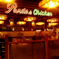 Photo taken at Pardos Chicken by Guillermo M. on 7/5/2012