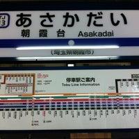 Photo taken at Asakadai Station (TJ13) by crueza on 6/27/2012