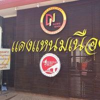 Photo taken at Daeng Nam-Nuang by จักรี ธ. on 4/10/2011