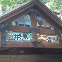 Photo taken at Inokashira Park Zoo by Daisuke H. on 10/1/2011
