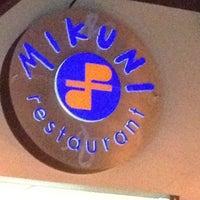 Photo taken at Mikuni by Sheryl T. on 11/12/2011
