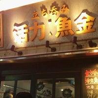 Photo taken at 活力魚金 by freekaz k. on 12/7/2011