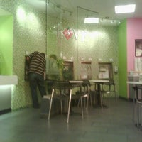 Photo taken at LOVE Frozen Yogurt Bar by E- C. on 3/6/2012