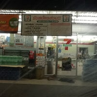 Photo taken at 7-eleven @ PTT Klong 4 by Rattanaporn K. on 4/30/2012
