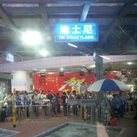 Photo taken at 皇岗口岸 Huanggang Immigration Port by Emil C. on 5/31/2012