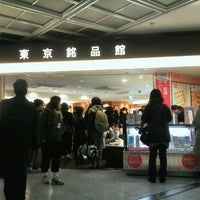 Photo taken at 東京銘品館 中央店 by Masaaki W. on 2/26/2012