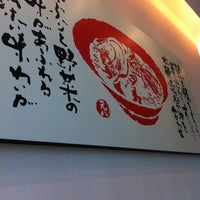 Photo taken at Hachiban Ramen by Ekung P. on 12/30/2010
