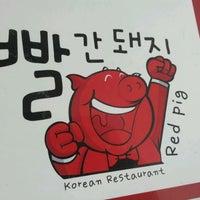 Photo taken at Red Pig Korean Restaurant (빨간돼지 한국식당) by Darren A. on 5/22/2012