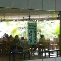 Unkaizan Japanese Restaurant