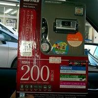 Photo taken at PC DEPOT 半田インター店 by Hideki K. on 12/25/2011