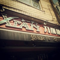 Photo taken at XI'AN シーアン 神田西口店 by ㄗ″/シ on 8/31/2012