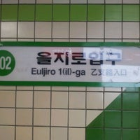 Photo taken at Euljiro 1(il)-ga Stn. by Simon Y. on 10/8/2011