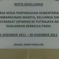 Photo taken at Kementerian Pembangunan Wanita, Keluarga dan Masyarakat (KPWKM) by amoiyaya on 12/9/2011
