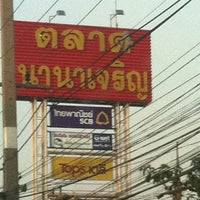 Photo taken at ตลาดนานาเจริญ by A on 1/8/2011